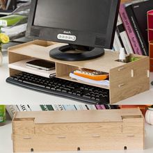 nieuwe houten bureau opslag diy room decor verhogen beeldscherm van de computer toetsenbord rack plank plaatsing computer bureau organisator dvd tv rack(China (Mainland))