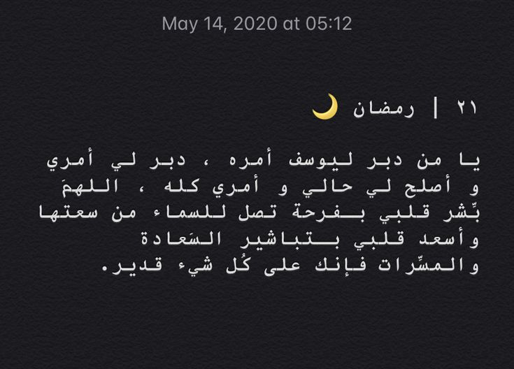 21 رمضان Arabic Calligraphy Calligraphy