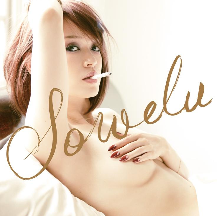 Sowelu