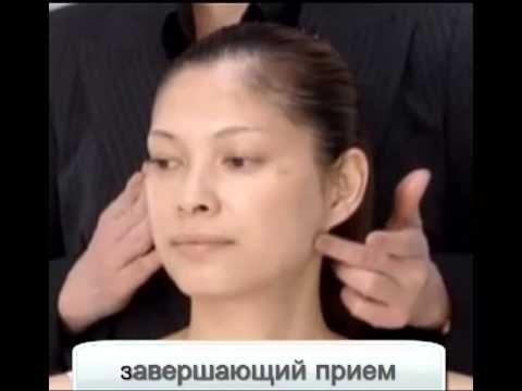 Y-метод (Дзоган массаж). Юкуко Танака. Прием 0 Уводящий