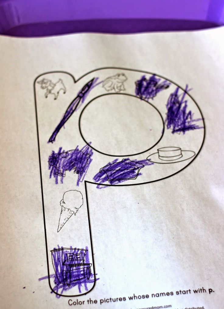 harold purple crayon writing activity for preschoolers