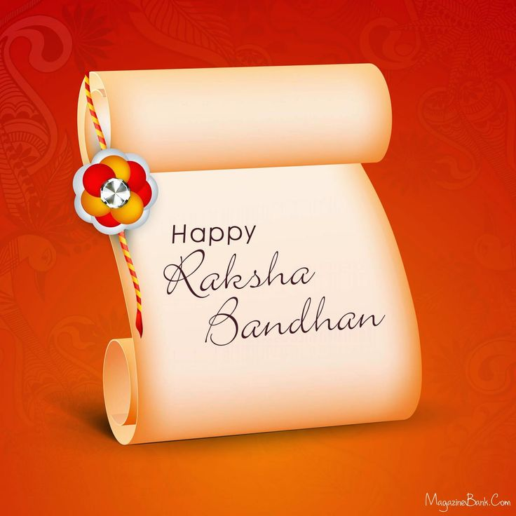 Raksha Bandhan 2014 Wallpapes HD