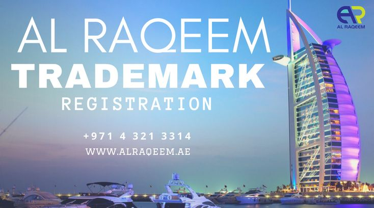 What can be trademarked?   #Trademark registration can be granted on distinctive names, logos and slogans. You might want to seek a trademark for a product name, company name, company logo, or tagline.  Lets talk about why you should register your Trademark at Al Raqeem Intellectual Property?  📞📱Whatsapp/call: +971564431518 📧 email: gemyca@alraqeem.ae 🌏 www.alraqeem.ae