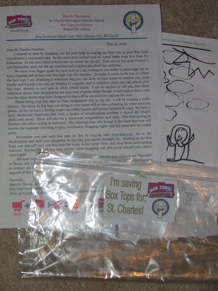 """The letter I sent each student home with at the end of last school yea encouraging them to save over summer!  It also included a collection sheet, a ziploc bag with a sticker on it that says """"I'm saving box tops for St. Charles"""", a list of participating products and information on obtaining e-boxtops!"""