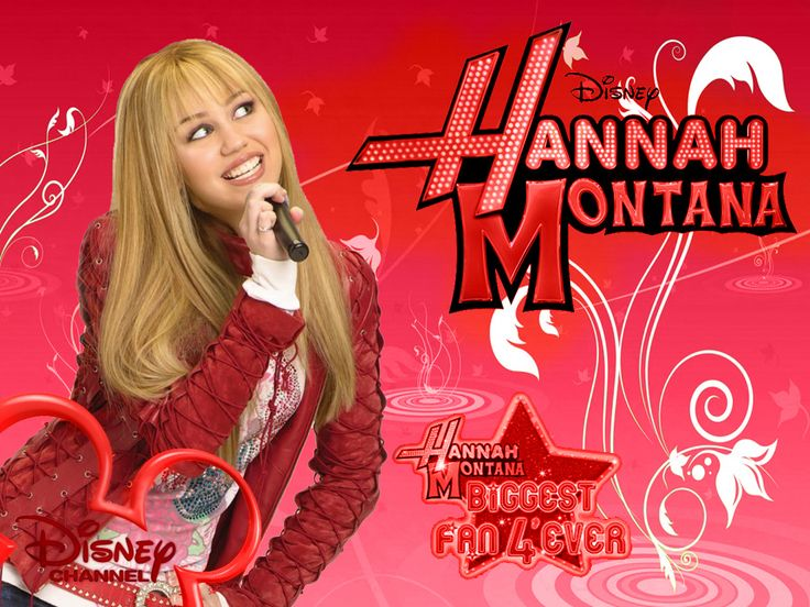 Hannah montana season 2 wallpapers as a part of 100 days of hannah by dj !!! - Hannah Montana Wallpaper (14618049) - Fanpop