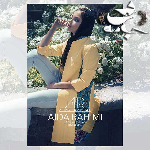 مدل مانتو تابستانه در ونک 17 Best images about Iran: Women and Fashion on Pinterest ...