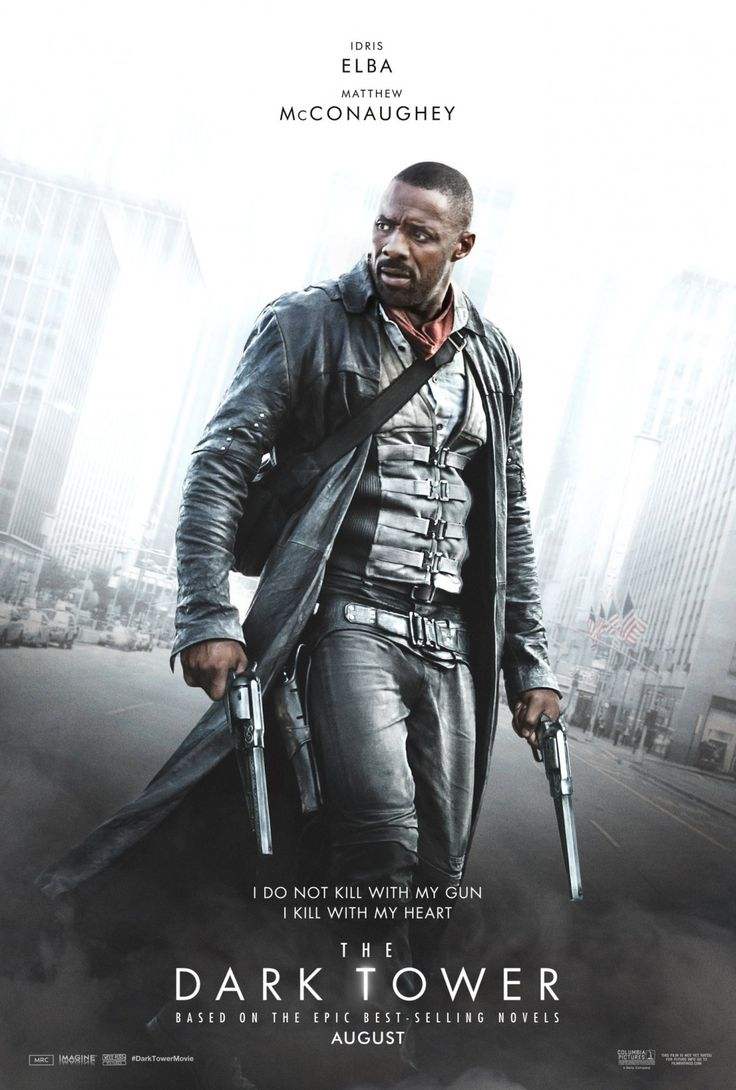 Return to the main poster page for The Dark Tower (#4 of 5)
