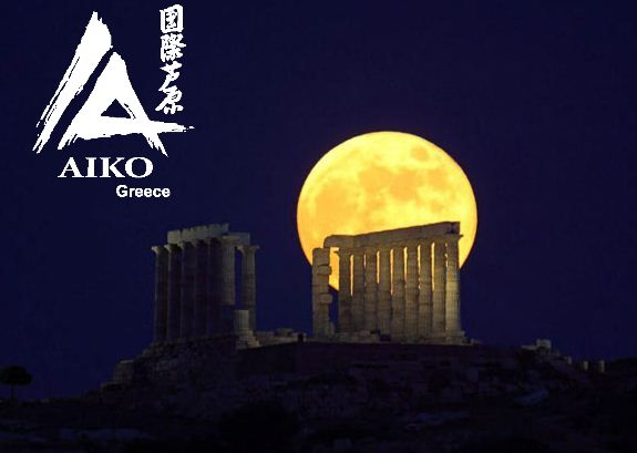 AIKO GREECE TEAM NIKOS BILLAS