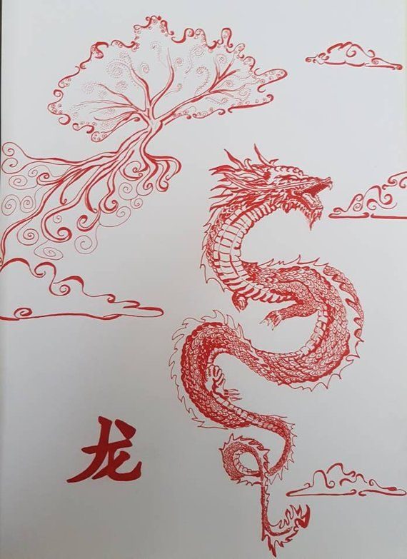 Chinese Dragon Etsy Dragon Illustration Japanese Dragon Tattoos Dragon Tattoo Designs