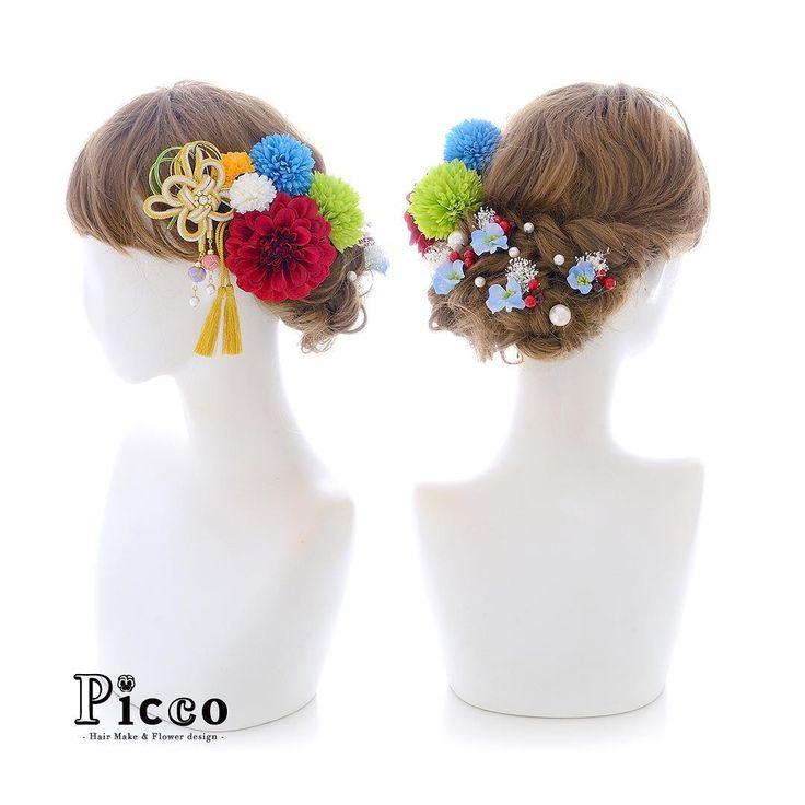 Gallery 600  . 【 結婚式 #髪飾り 】 . #Picco #オーダーメイド髪飾り #色内掛 #結婚式 . 鮮やかな赤が目を引くダリア、マルチカラーのマムと小花で盛り付けた和スタイル ✨. サイドには水引&組紐飾りで上品 & 豪華に仕上げました。  #ダリア #マルチカラー #水引 #組紐 #ウェディングヘア . デザイナー @mkmk1109 . . . #ヘッドパーツ #ヘッドアクセ #ヘッドドレス #花飾り #造花 #着物 #披露宴 #パーティー #プレ花嫁 #花嫁 #ウェディングフォト #結婚式前撮り #結婚式準備 #和装 #プレ花嫁 #ウェディング #ウェディングアイテム #ブライダルフォト #ウェディング小物  #japanesehairstyle #kimono