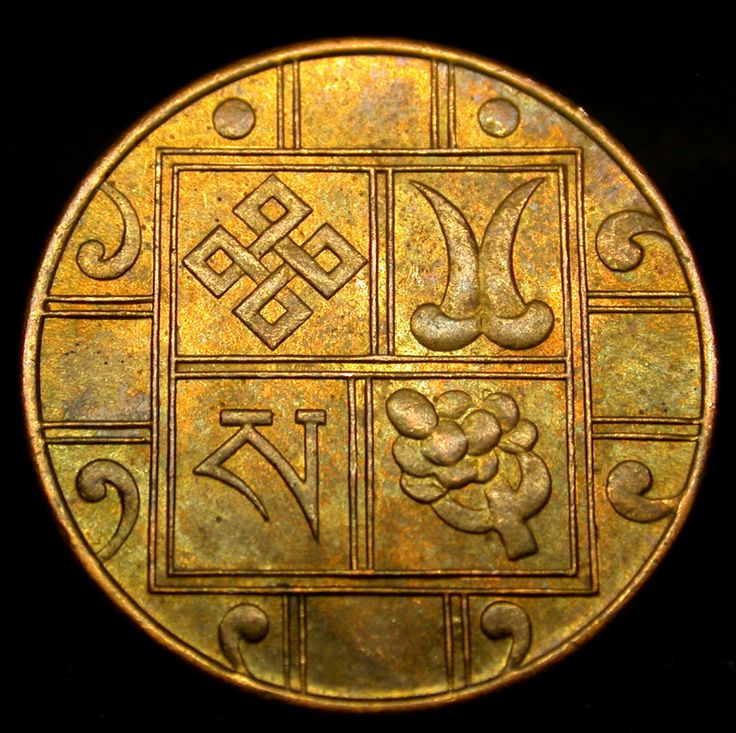 1951 BHUTAN Pice SUPER AMAZING TONED COIN WITH BEAUTIFUL DESIGN!