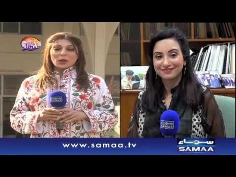 Shehar Shehar Samaa | SAMAA TV | 12 Nov 2016
