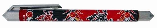 Online College Yin Yang Rollerball Pen
