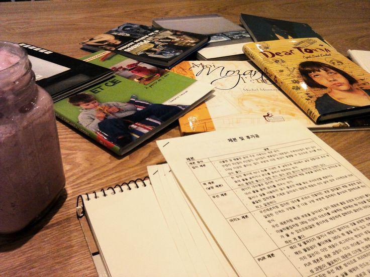독립출판 책 만들기 4주 워크숍 (4)