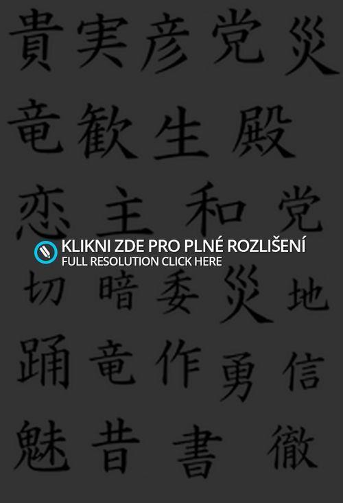 písmo čínské