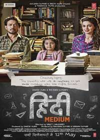 Hindi Medium (2017) Hindi Movie Online Download Free