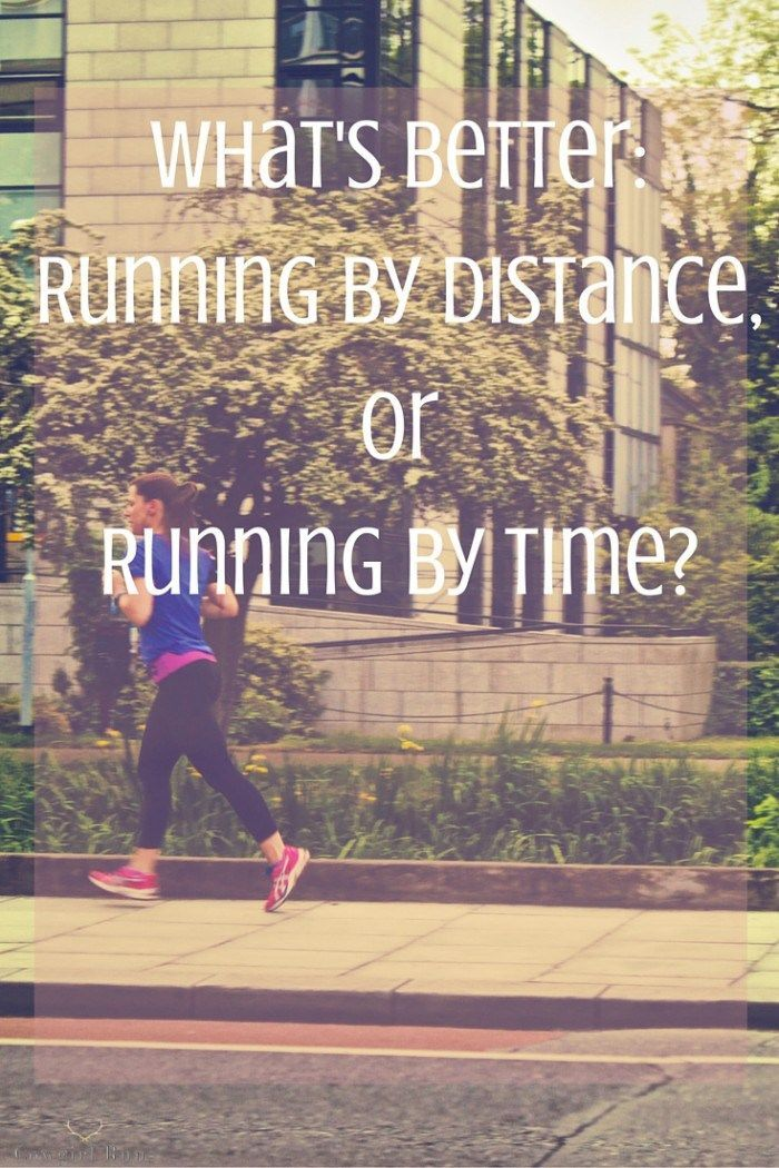Distance or Time? How to get the most out of your running