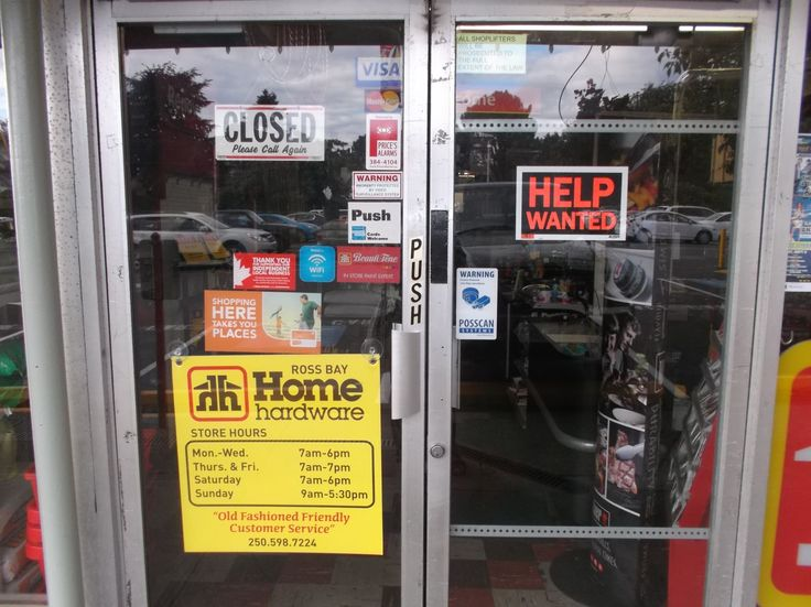 Help wanted (no clue as to role) at Ross Bay Home Hardware. Photo taken August 5, 2015.