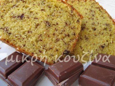 μικρή κουζίνα: Κέικ με σοκολάτα και άρωμα πορτοκαλιού