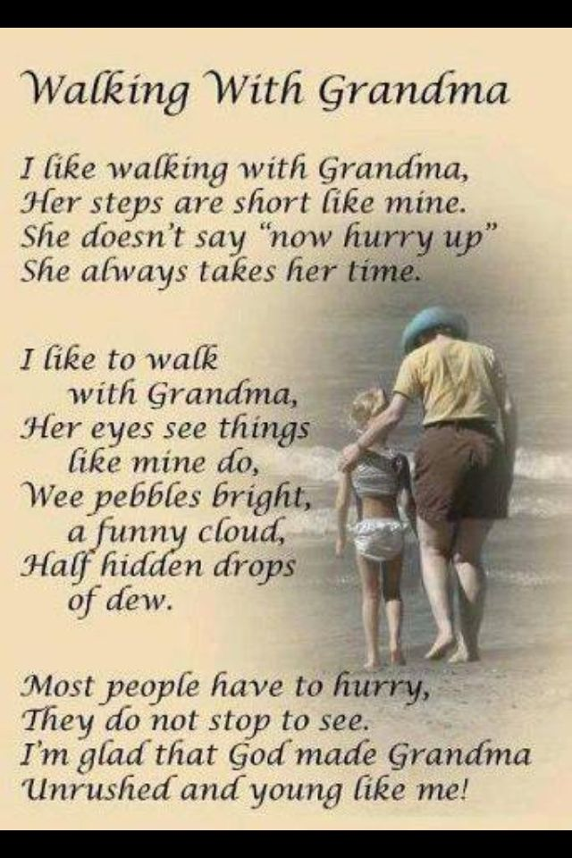 My Grandma Sayings: Reminds Of The Patience My Grandma Has Had With Me