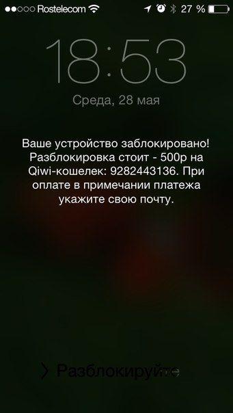 Осторожно, мошенники! – varlamov.ru