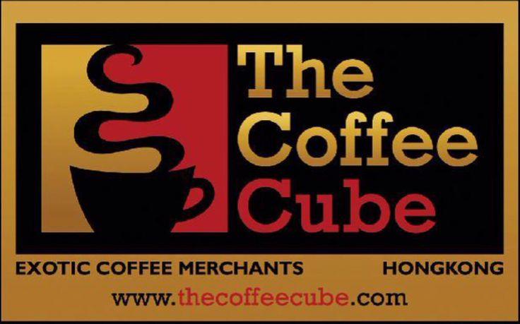 The Coffee Cube is proud to commence business in Hong Kong, offering a wide range of select and exotic coffees from around the world, roasted fresh daily by a master roaster.