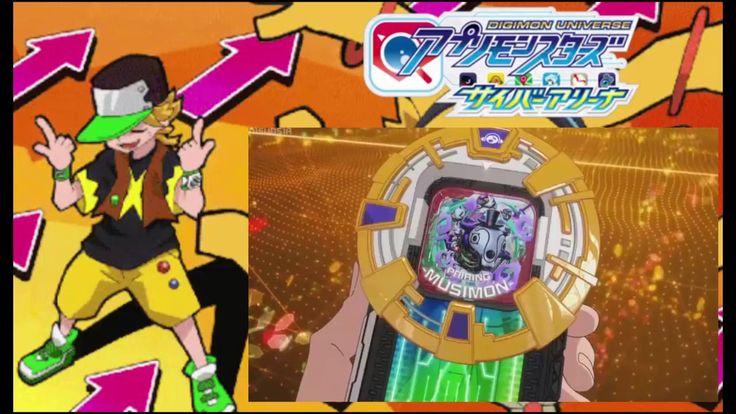 Musimon Aplli Fusion Ultimate | Digimon Universe Appli Monsters