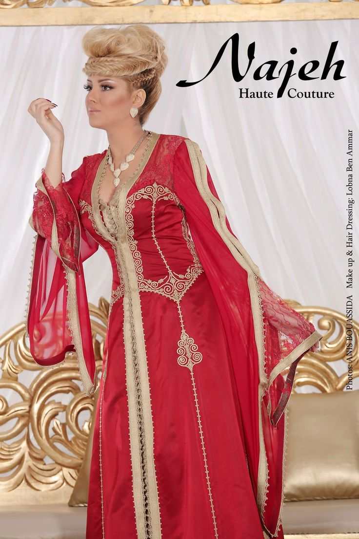 Caftan tunisien | Habits traditionnels de Tunisie ...