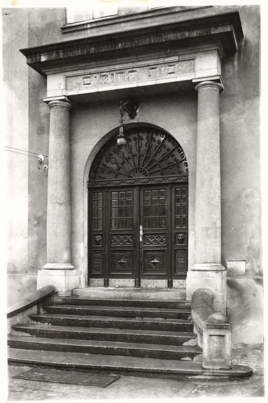 Jewish Hospital at 4-8 Skawińska Street, 1930s, photo: MHK archives Zdjęcie 18 z 31