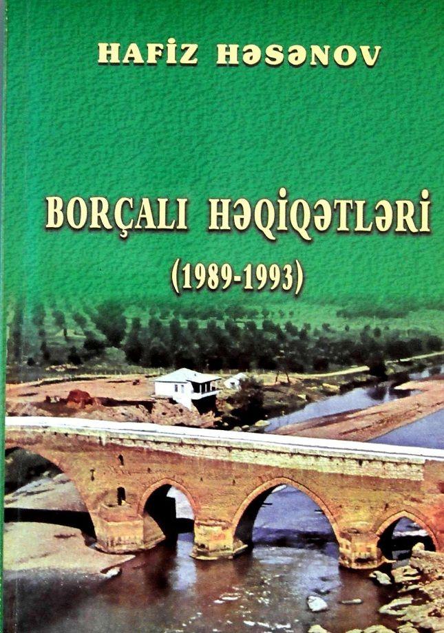 Həsənov H S Borcali Həqiqətləri 1989 1993 2006 Books Screenshots Cali