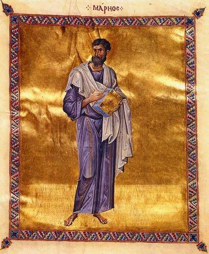 ΑΓΙΟΣ ΜΑΡΚΟΣ ,Hellenic manuscript