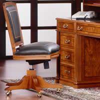 Кресло без подлокотников Art & Moble