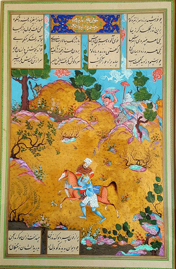 Rustam fighting Arzhang Div. Folio from Shahnamah Shah Tahmaseb. The yellow background is gold powder, while the river in the bottom is silver.