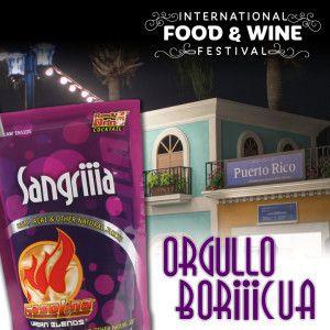Sangriia gasolina- boricua drink
