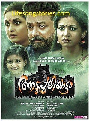 Malayalam Movie Free Download Mp4