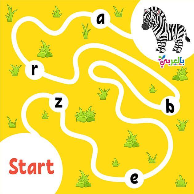العاب المتاهات للاطفال متاهات للاطفال ملونه اوراق عمل متاهات للاطفال بالعربي نتعلم Logic Puzzle Games Zebra Puzzle Logic Puzzles
