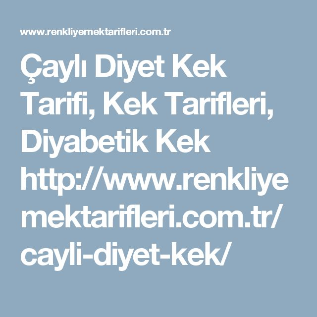 Çaylı Diyet Kek Tarifi, Kek Tarifleri, Diyabetik Kek http://www.renkliyemektarifleri.com.tr/cayli-diyet-kek/