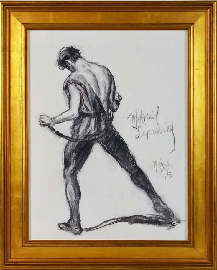 russian male ballet dancer charcoal by marvin steel b 1936 well listed american impressionism