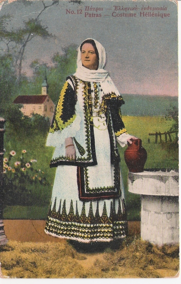 Patras - VINTAGE POSTCARD GREECE, TRADITIONAL COSTUME | eBay