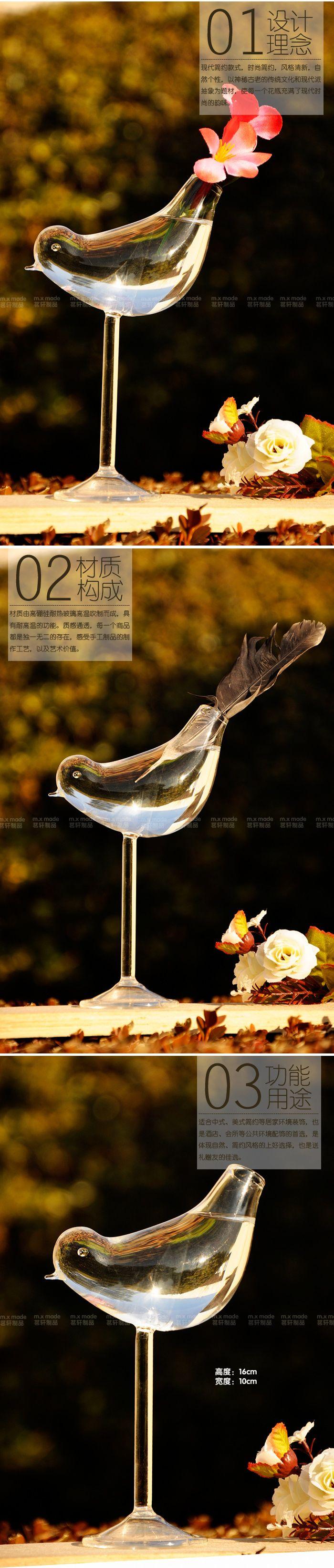 1 х Творческий высокий птица ваза стеклянная ваза Украшения Дома отель украшения цветочных контейнеров купить на AliExpress