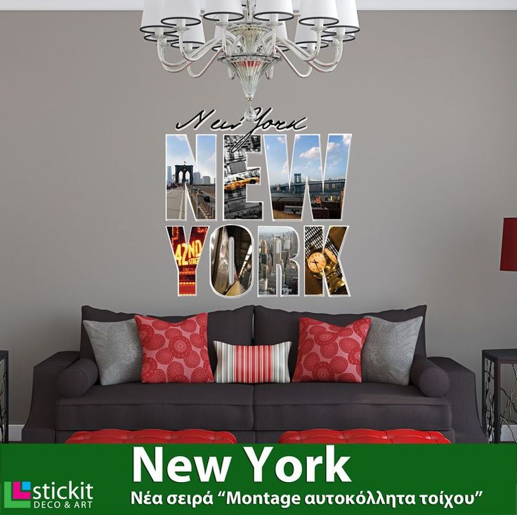 New York , Montage , Αυτοκόλλητο τοίχου,19,90 €,https://www.stickit.gr/index.php?id_product=1915&controller=product