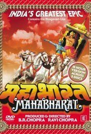 Mahabharat Katha Watch Online. The epic story of the family feud between the noble Pandava princes and their scheming cousins, the Kaurava kings.