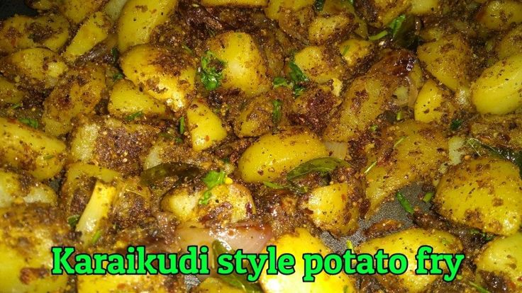 Karaikudi potato fry | Chettinad style potato fry - Karaikudi style potato fry, karaikudi most often referred as chettinad. Their recipes are prepared by freshly ground masalas and they are very spicy and tasty too. Chettinad cuisine is the cuisine of a community called …