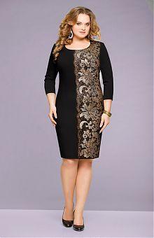 Платья для полных женщин: купить женские платья больших размеров в интернет магазине «L'Marka» [Страница 41]