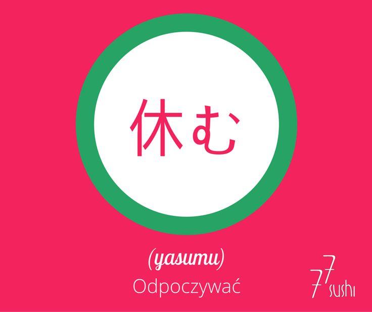 """Czas na zasłużony odpoczynek? ;) Powyżej zobaczycie jak słowo """"odpoczynek"""" napisać po japońsku #77Sushi"""