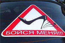Автобайки: За-да-ви-лаааа! - свежие новости Украины и мира