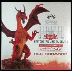 海洋堂 海洋堂フィギュアミュージアム黒壁のシンボル レッドドラゴン/RED DRAGON
