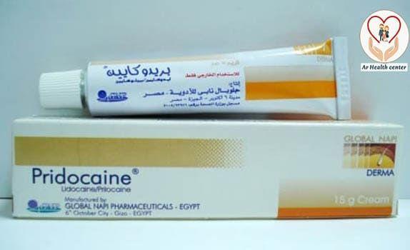 كريم بريدوكايين Pridocaine Cream مخدر ومسكن Cream Personal Care Skin