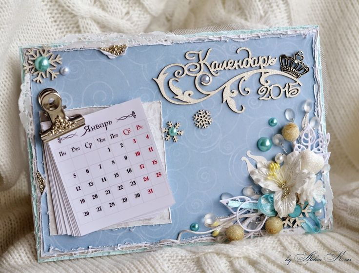 Handmade by Aleksa Kras: Настольный календарь