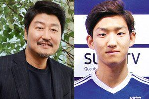 Actor Song Kang-ho's Son to Play for Suwon Samsung Bluewings